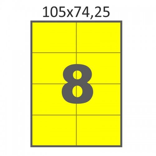 Самоклеющаяся бумага А4 (100 листов) /8/  (105x74 мм) желтая