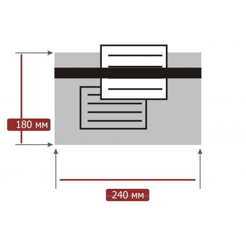 Самоклеющийся пакет 240х180 мм