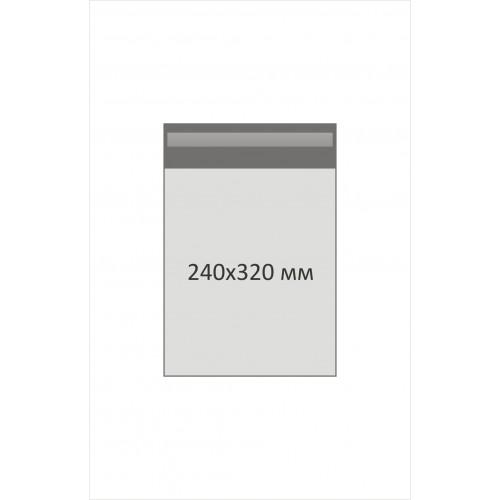 Курьерский пакет 240х320 мм