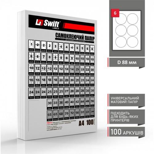 Самоклеющаяся бумага А4 (100 листов) /6/  (фигурная этикетка диаметр 88 мм)