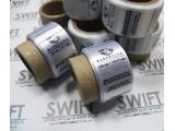 Текстильная бирка с печатью (сатин, нейлон)