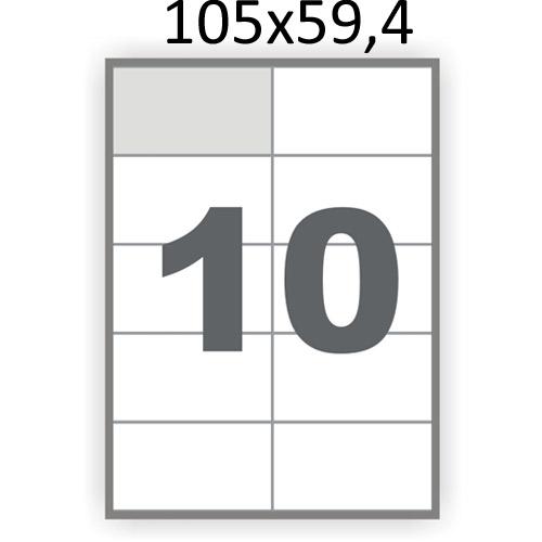 Самоклеющаяся бумага А4 (100 листов) /10/  (105x59,4 мм)