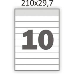 Самоклеющаяся бумага А4 (100 листов) /10/  (210x29,7мм.)