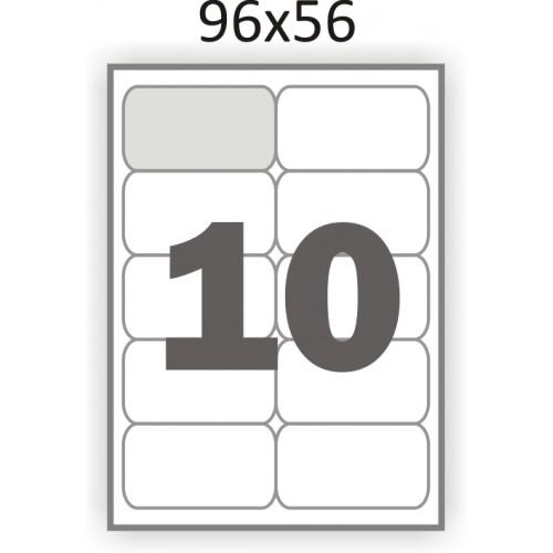 Самоклеющаяся бумага А4 (100 листов) /10/  (96x56 мм) закругленные углы
