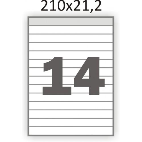 Самоклеющаяся бумага А4 (100 листов) /14/  (210x21,2мм.)