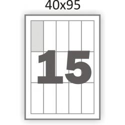 Самоклеющаяся бумага А4 (100 листов) /15/  (40x95 мм)