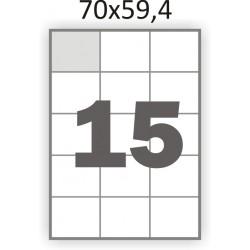 Полуглянцева самоклеющаяся бумага А4 (100 листов) /15/  (70x59,4 мм)