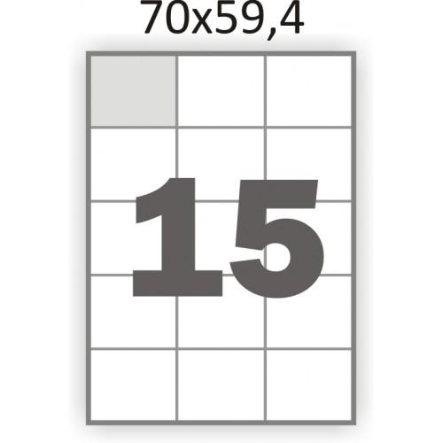 Самоклеющаяся бумага А4 (100 листов) /15/  (70x59,4 мм)