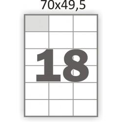 Самоклеющаяся бумага А4 (100 листов) /18/  (70x49,5мм.)