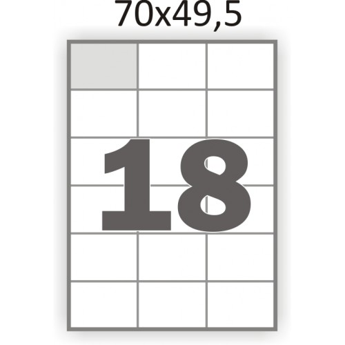Самоклеющаяся бумага А4 (100 листов) /18/  (70x49,5 мм)