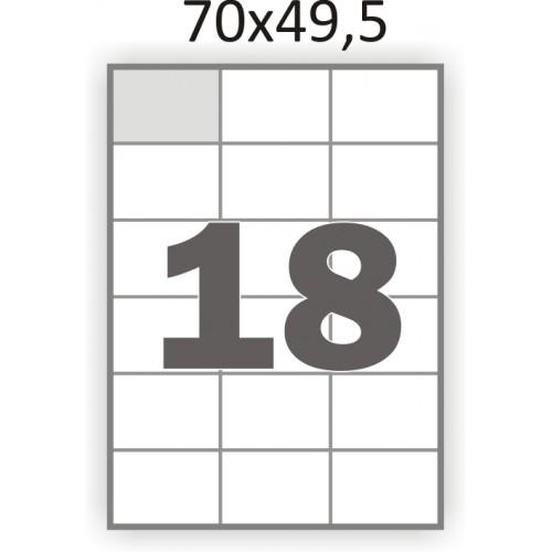 Полуглянцева самоклеющаяся бумага А4 (100 листов) /18/  (70x49,5 мм)
