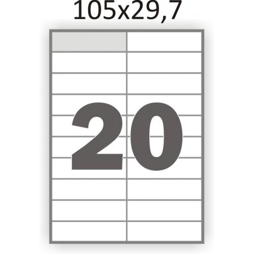 Полуглянцевая этикетка А4 (100 листов) /20/  (105x29,7 мм)