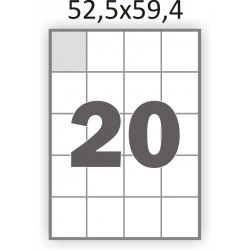 Самоклеющаяся бумага А4 (100 листов) /20/  (52,5x59,4мм.)