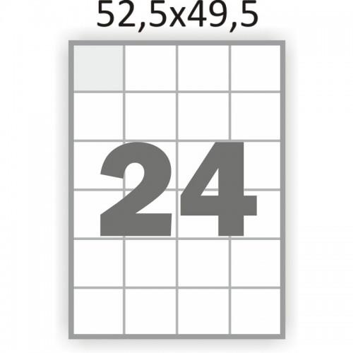 Самоклеющаяся бумага А4 (100 листов) /24/  (52,5x49,5 мм)