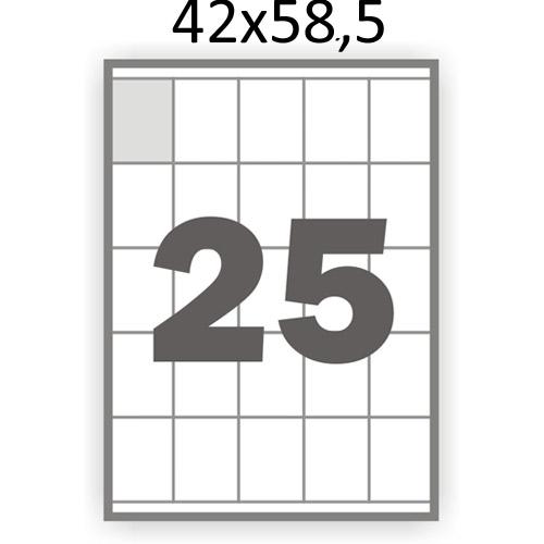 Самоклеющаяся бумага А4 (100 листов) /25/  (42x58,5 мм.)