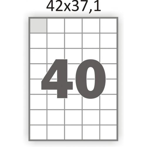 Самоклеющаяся бумага А4 (100 листов) /40/  (42x37,1 мм)