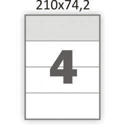 Самоклеющаяся бумага А4 (100 листов) /4/  (210x74,25 мм)