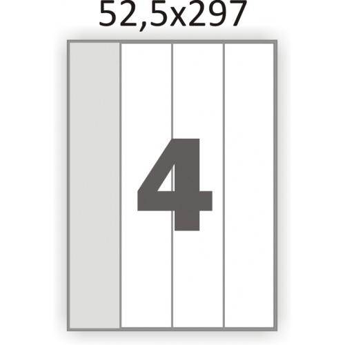 Самоклеющаяся бумага А4 (100 листов) /4/  (52,5x297 мм)