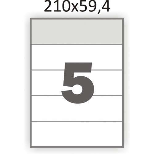 Самоклеющаяся бумага А4 (100 листов) /5/  (210x59,4мм.)