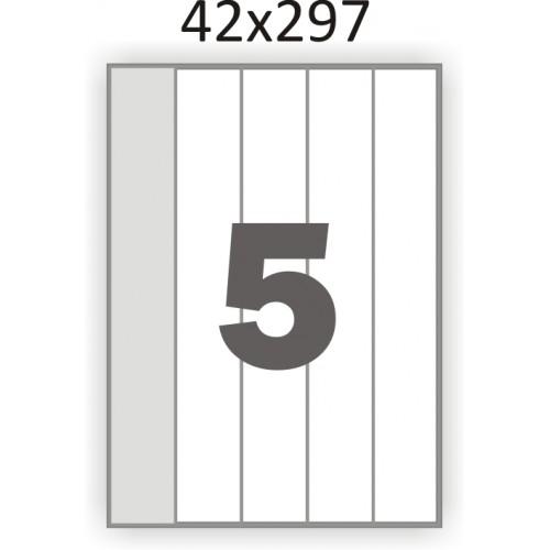 Самоклеющаяся бумага А4 (100 листов) /5/  (42x297мм.)