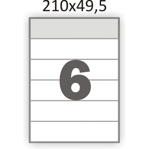 Самоклеющаяся бумага А4 (100 листов) /6/  (210x49,5мм.)