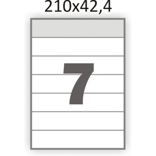 Самоклеющаяся бумага А4 (100 листов) /7/  (210x42,4 мм)