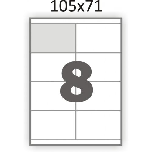 Самоклеющаяся бумага А4 (самоклейка А4) (100 листов) /8/  (105x71мм.)
