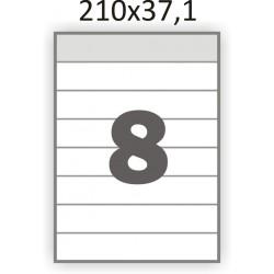 Самоклеющаяся бумага А4 (100 листов) /8/  (210x37,1мм.)