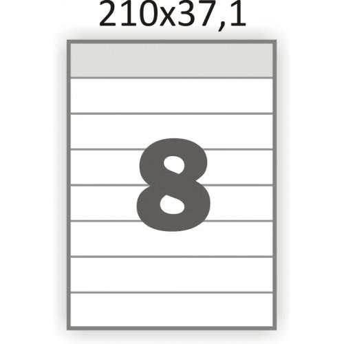 Самоклеющаяся бумага А4 (100 листов) /8/  (210x37,1 мм)