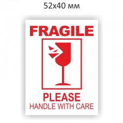 "Стикер ""FRAGILE"" 52Х40 мм (28 шт.)"