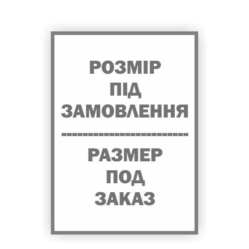 ПОД ЗАКАЗ логистические этикетки (усиленный клей) (от 5 упаковок)